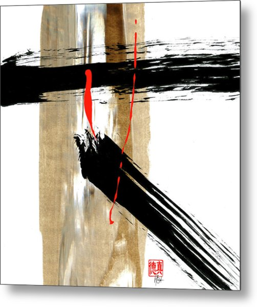 Black, Red And Shades Of Brown Metal Print