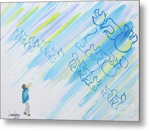 Boy And Shma Shema Metal Print