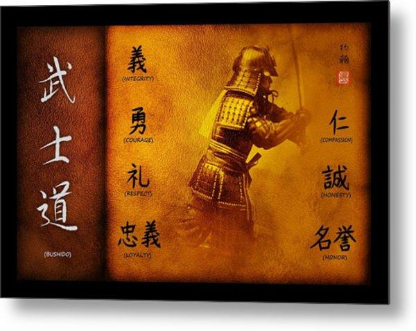 Bushido Way Of The Warrior Metal Print