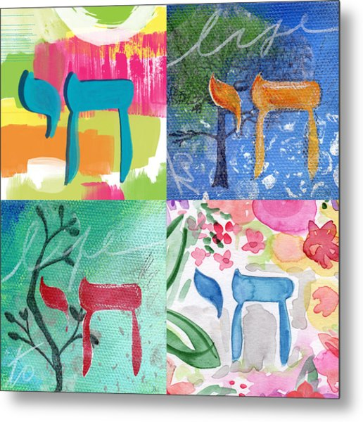 Chai Collage- Contemporary Jewish Art By Linda Woods Metal Print