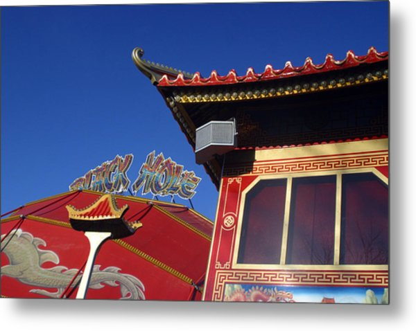Chinese London Metal Print by Jez C Self