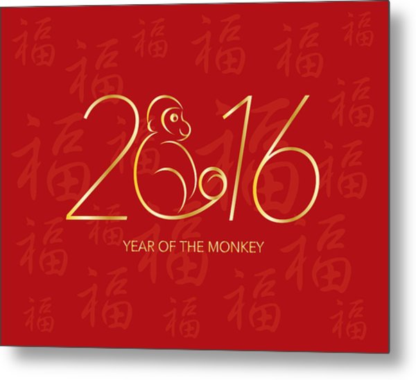 Chinese New Year 2016 Monkey On Red Background Illustration Metal Print