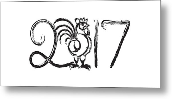 Chinese New Year Rooster Ink Brush Illustration Metal Print