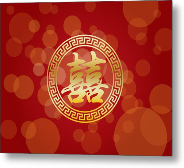 Chinese Wedding Double Happiness On Red Background Metal Print