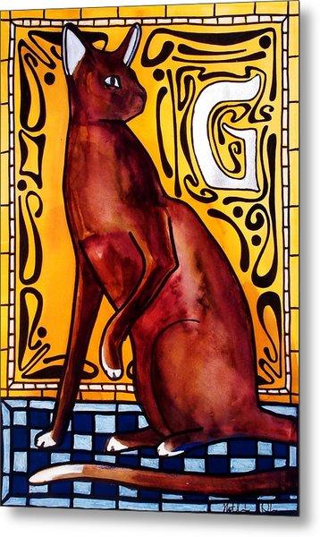 Chocolate Delight - Havana Brown Cat - Cat Art By Dora Hathazi Mendes Metal Print