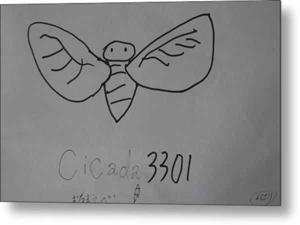 Cicada3301 Metal Print