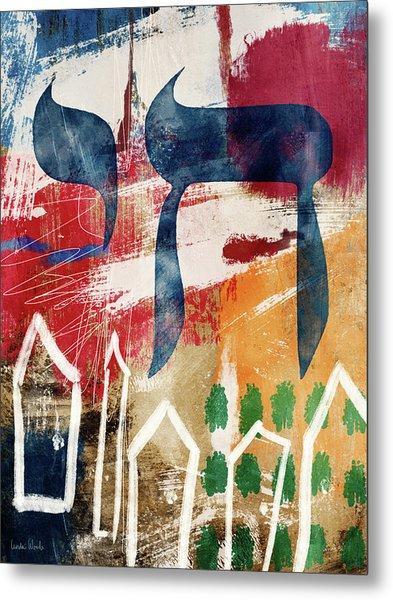 Exodus- Art By Linda Woods Metal Print