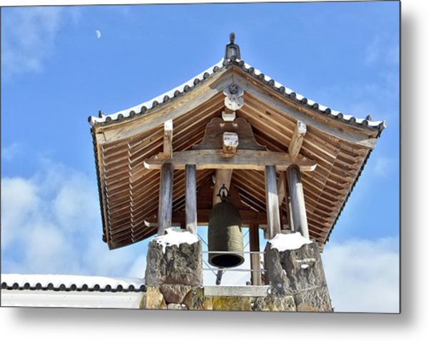For Whom The Bell Tolls Metal Print