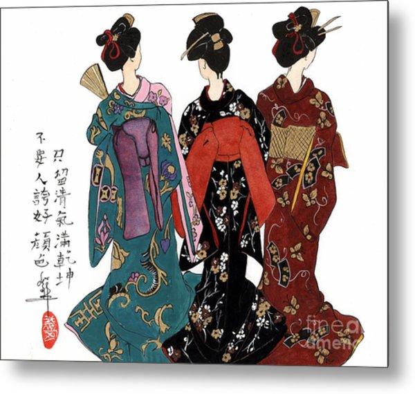 Geisha - Back View Metal Print by Linda Smith