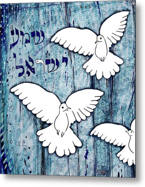 Hear Israel Metal Print