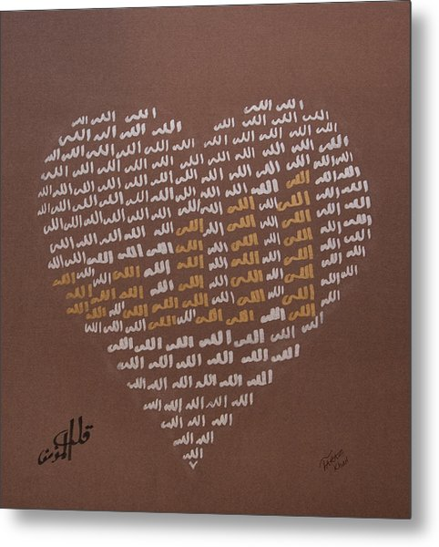 Heart Of A Believer With Allah In Brown Metal Print by Faraz Khan