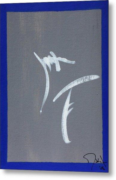 Heiroglyph Metal Print by John Wesley