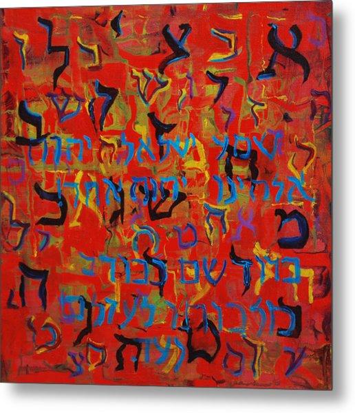 Hidden Spirit Metal Print by Marcy Silverstein