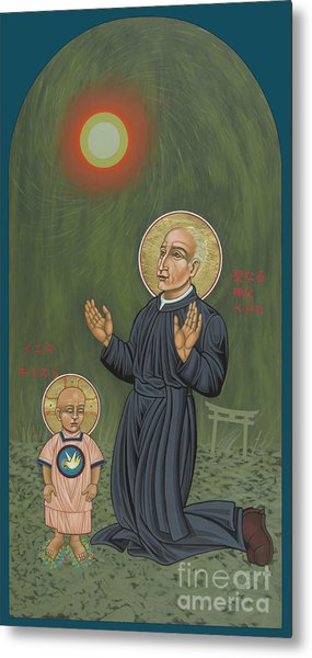 Holy Father Pedro Arrupe, Sj In Hiroshima With The Christ Child 293 Metal Print