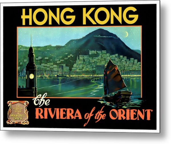 Hong Kong The Riviera Of The Orient - Restored Metal Print