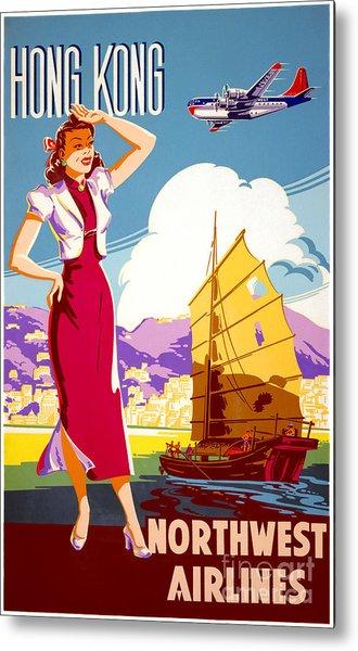 Hong Kong Vintage Travel Poster Restored Metal Print