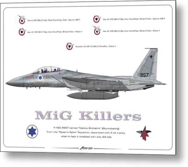 Iaf F-15d - Mig Killer Metal Print