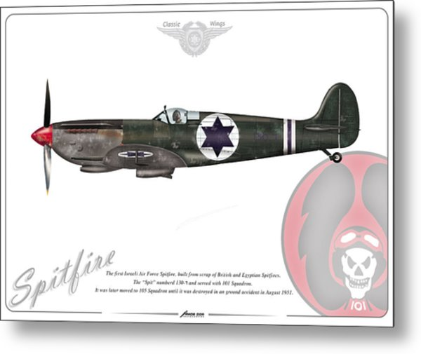Iaf First Spitfire Metal Print