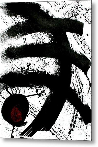 Ink On Paper Rose #1 Vertical Ink Landscape Original Fine Art Ink On Paper Metal Print