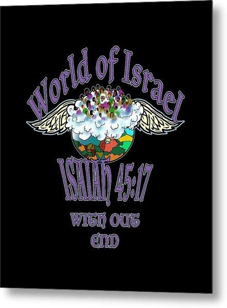 Isaiah 45 Verse 17 Metal Print