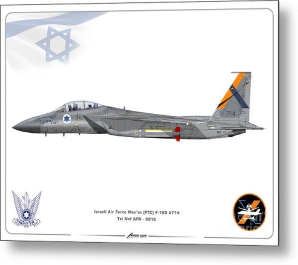 Israeli Air Force F-15d - Ftc Sqd. Metal Print