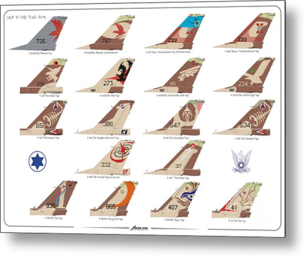 Israeli Air Force F-16's Tail Art Metal Print