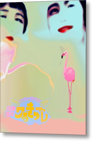 Japanese Beauties Metal Print
