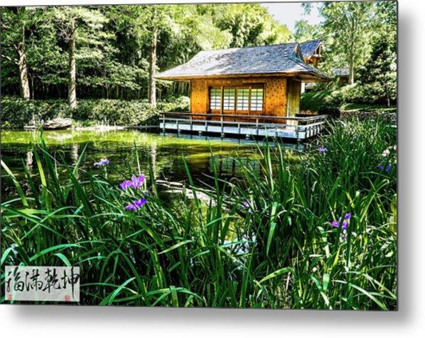 Japanese Gardens II Metal Print
