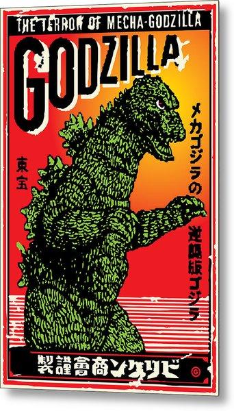 Japanese Godzilla  Metal Print