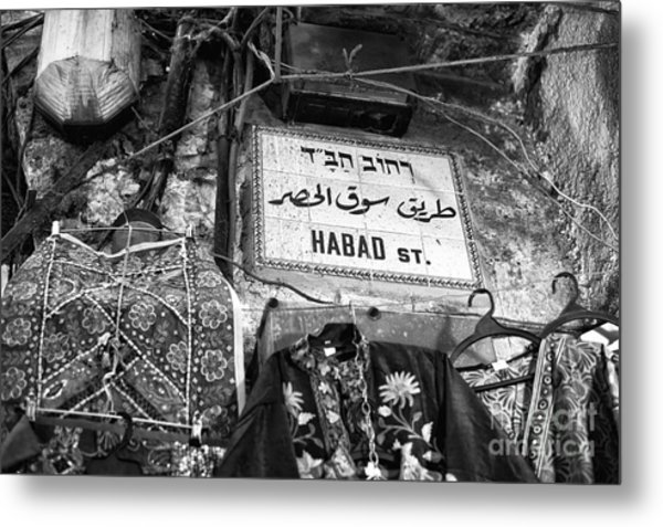 Jerusalem Habad Street Metal Print by John Rizzuto