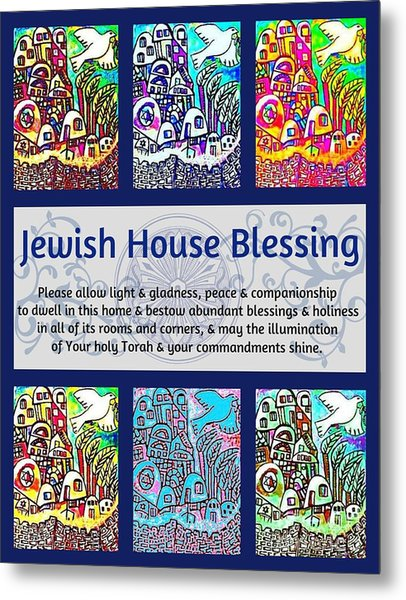 Jewish House Blessing City Of Jerusalem Metal Print