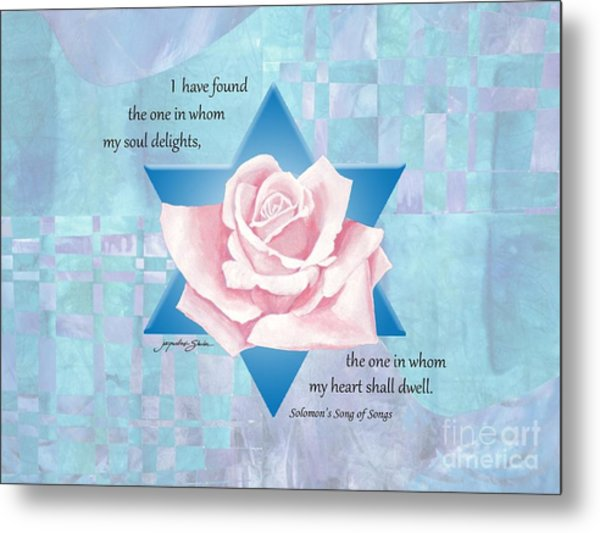 Jewish Wedding Blessing Metal Print