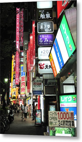 Kyoto Street Neon Signs Metal Print by Andy Smy