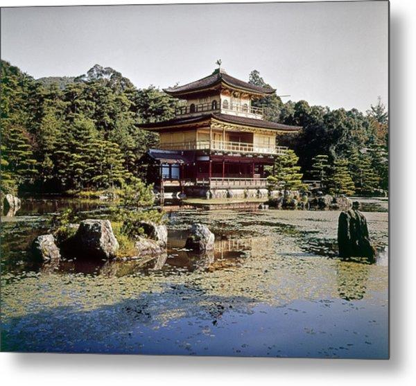 Kyoto: Zen Buddhist Temple Metal Print