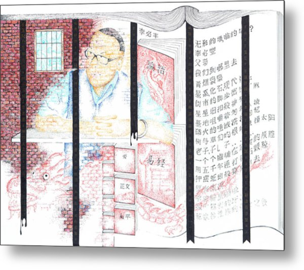 Li Bifeng-invisible Walls, Whose Walls? Metal Print