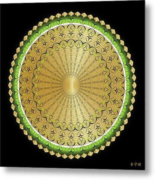 Mandala No. 100 Metal Print