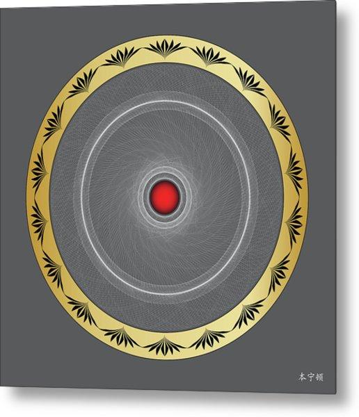 Mandala No. 2 Metal Print