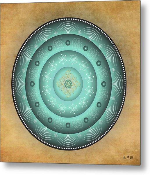 Mandala No. 22 Metal Print