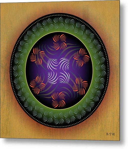 Mandala No. 23 Metal Print