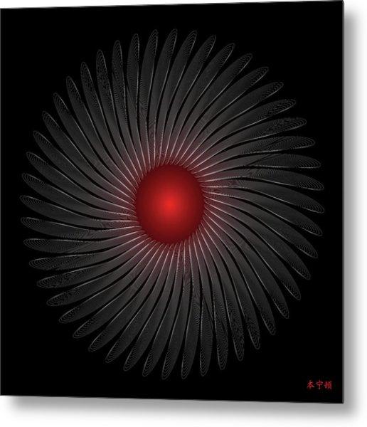Mandala No. 79 Metal Print