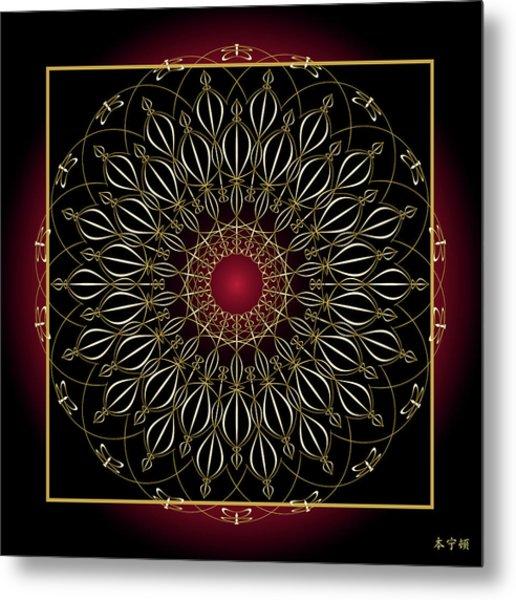 Mandala No. 82 Metal Print