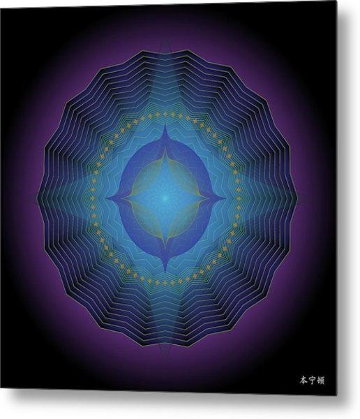 Mandala No. 88 Metal Print