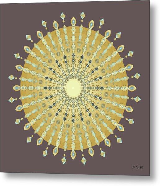 Mandala No. 9 Metal Print