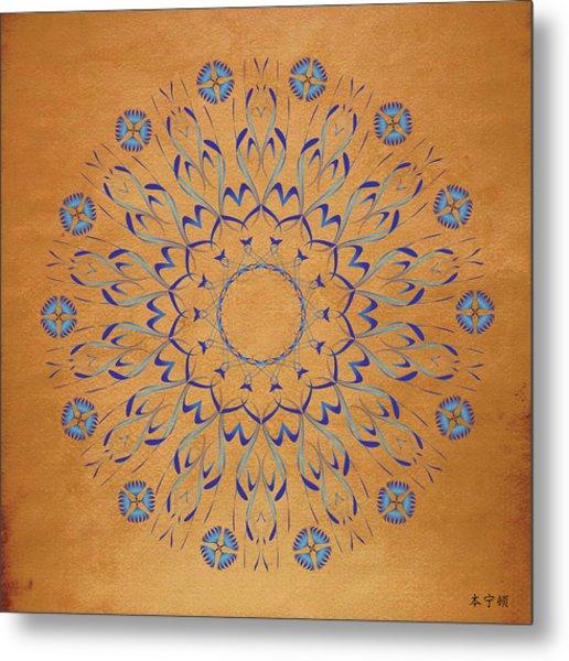 Mandala No. 93 Metal Print