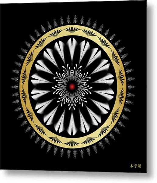 Mandala No. 97 Metal Print