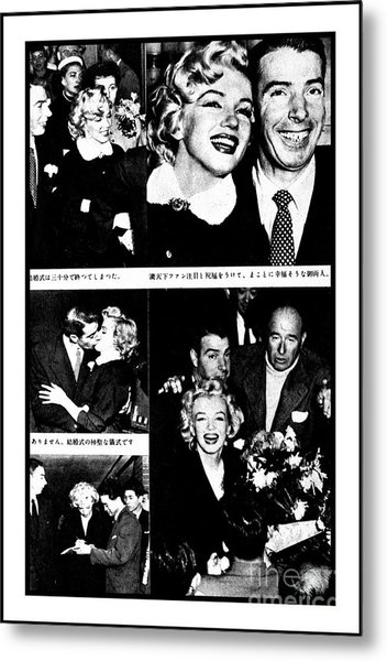 Marilyn Monroe And Joe Dimaggio 1950s Photos By Unknown Japanese Photographer Metal Print