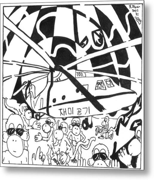 Mash Research Team Of Monkeys Maze Comic Metal Print by Yonatan Frimer Maze Artist