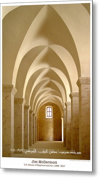Mcdermott Great Mosque Aleppo Metal Print