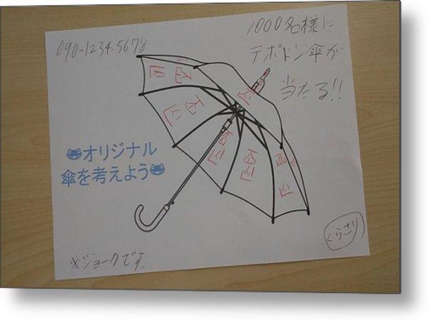 Missile Umbrella Metal Print