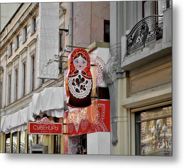 Moscow Memories Metal Print by JAMART Photography